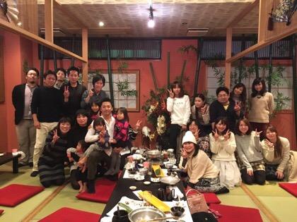 20160103-150650.jpg