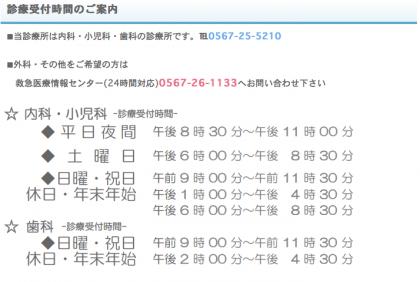 スクリーンショット 2016-04-30 14.56.40