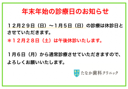 スクリーンショット 2019-12-27 18.19.58