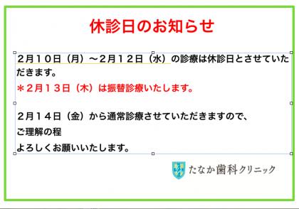 スクリーンショット 2020-01-22 12.32.29
