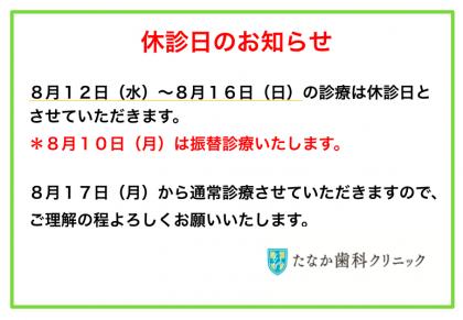 スクリーンショット 2020-07-28 11.37.55