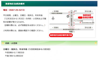 スクリーンショット 2020-08-08 11.14.43
